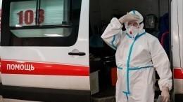 Ушедших напенсию врачей из-за пандемии попросят вернуться наработу после вакцинации