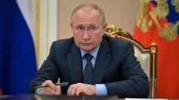 Путин винтервью CBNC рассказал одружбе, криптовалюте ипреемнике