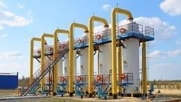 Новак исключил связь газового кризиса вЕвропе с«Северным потоком —2»