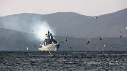 Российский корабль «Адмирал Трибуц» заставил развернуться американский эсминец