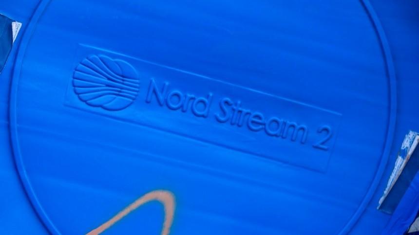 Захарова назвала «Северный поток-2» гарантом энергетической безопасности Европы