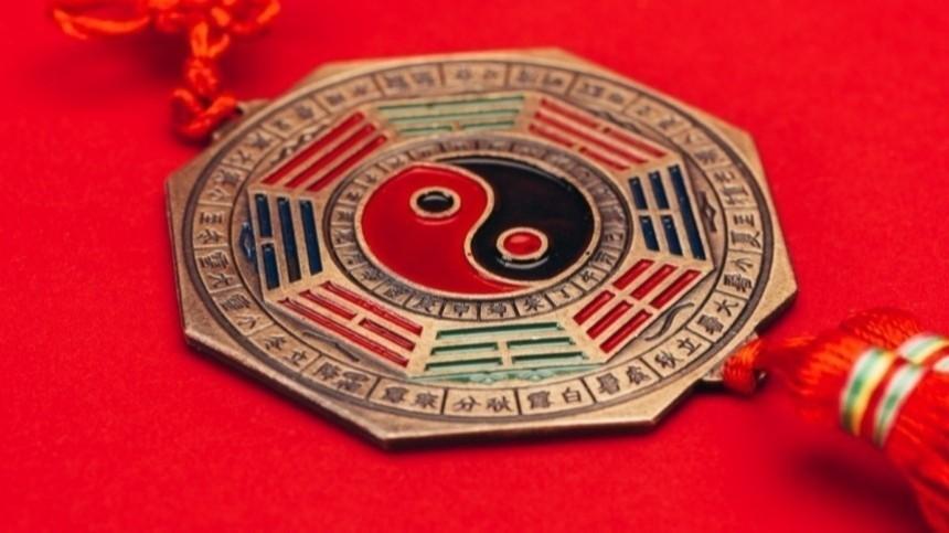 Расставание спрошлым ипланирование: Китайский гороскоп нанеделю с18 по24октября