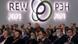 Климат иконтроль: РФхочет стать углеродно-нейтральной к2060-му