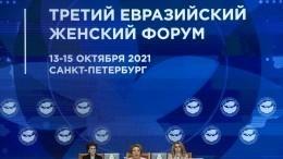 Путин подчеркнул роль женщин врешении актуальных задач современности