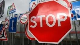 ВРоссии предложили ввести новые дорожные знаки ипешеходную разметку
