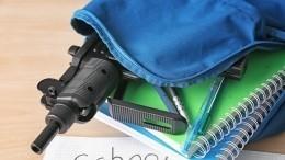 Пермская учительница спасла целый класс отустроившего стрельбу: «Начала упрашивать»
