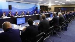 Совещание поподготовке заседания президиума Госсовета прошло вМоскве