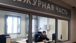 Внук зарезал ихотел расчленить бабушку вМоскве из-за долга в80 тысяч рублей