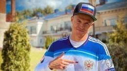 Дмитрий Тарасов хочет завершить спортивную карьеру