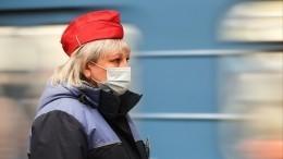 Мурашко назвал семь регионов РФснапряженной эпидемиологической ситуацией