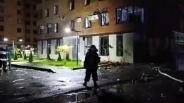 Последствия взрыва вдоме воВладикавказе сняли навидео