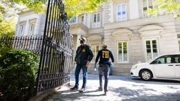 Сотрудники ФБР покинули дом родственников Дерипаски вВашингтоне