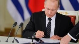 Путин поддержал введение нерабочих дней с30октября по7ноября