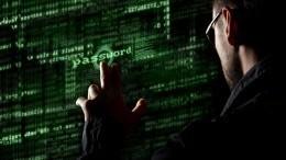 Хакер похитил базу данных граждан всей Аргентины