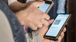 ВКрыму введут обязательные QR-коды для заселения вотели исанатории