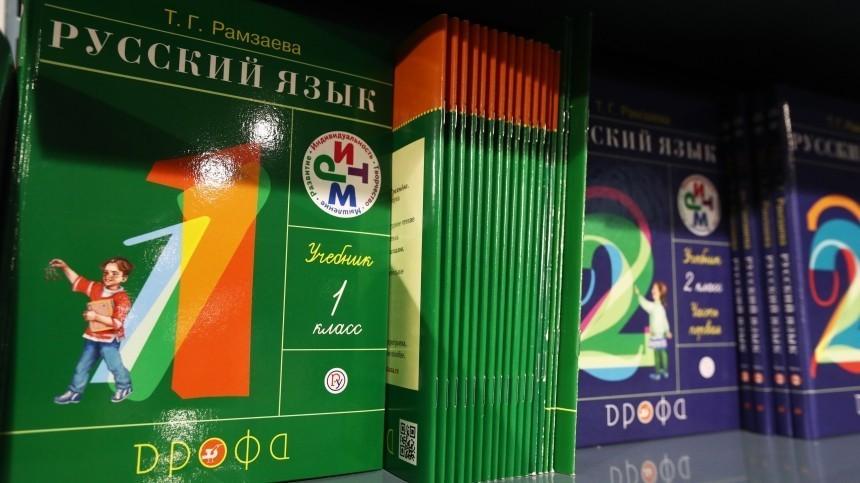Президент Казахстана Токаев призвал неограничивать изучение русского языка