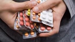 Составлен ТОП-10 самых покупаемых ибесполезных таблеток впандемию