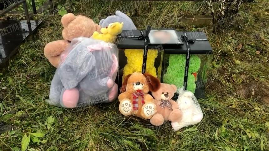 Жестоко убитую вВологде девочку похоронили— видео складбища