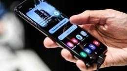 Можетли запрет напродажу моделей Samsung заставить компанию уйти срынка РФ
