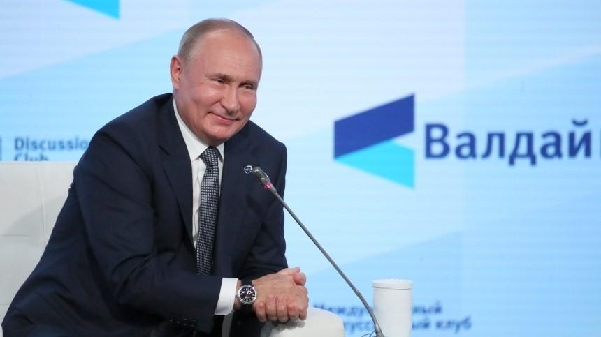 Мировые СМИ дали оценку речи Путина назаседании международного клуба «Валдай»