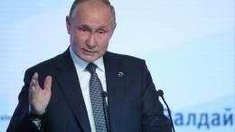 Электрокары, гендеры итайна белой чашки: цитаты Владимира Путина на«Валдае»