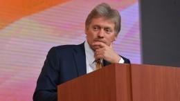 ВКремле ответили навопрос оновых мерах поддержки населения внерабочие дни