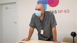 Денис Проценко раскритиковал собравшихся отдыхать вовремя ноябрьских «каникул»