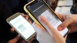 Собянин назвал причину введения QR-кодов вМоскве