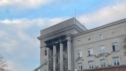 Пожар произошел вздании правительства Красноярского края