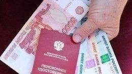 ВПФР разъяснили порядок выплаты пенсий внерабочие дни