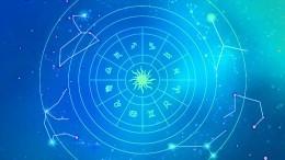 Астропрогноз для всех знаков зодиака нанеделю с25 по31октября