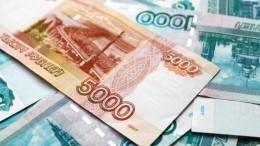 Тысячи пенсионеров получат по50 тысяч рублей к80-летию открытия Дороги жизни