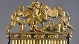 Суд Амстердама принял решение передать скифское золото Украине